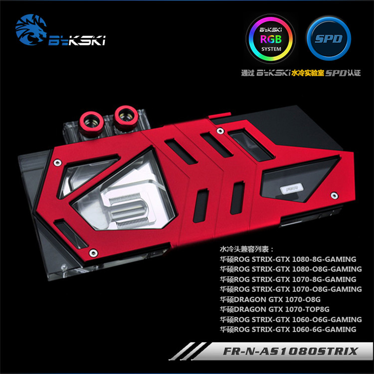 FOUR Red ASUS GTX1080TI 1080 1070 full cover Graphics card water cooling  block  FR-N-AS1080STRIX