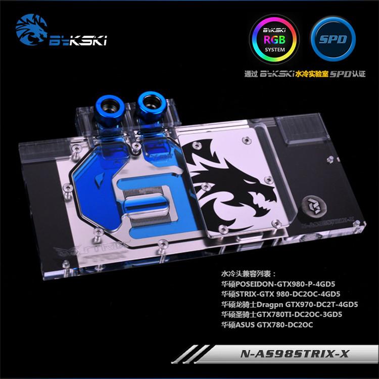Bykski N-AS98STRIX-X Full Cover Graphics Card Block for ASUS STRIX GTX980  970 780TI 780