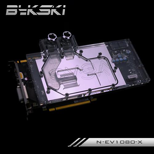 N-EV1080-X