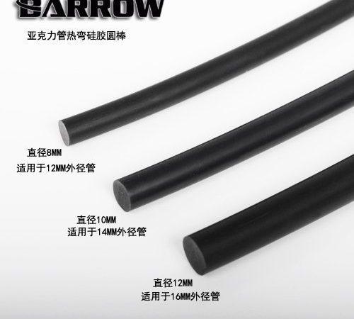 BARROW OD12mm 14mm 16mm PETG Hard Pipe Bending Mould Kit For Hard Tube Computer Water Cooling BTK-12/14/16