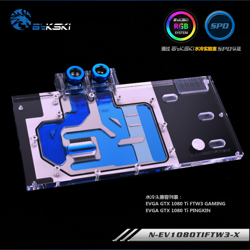 Bykski N-Titan-X VGA Water Cooling Block for Reference GTX Titan X GTX980TI