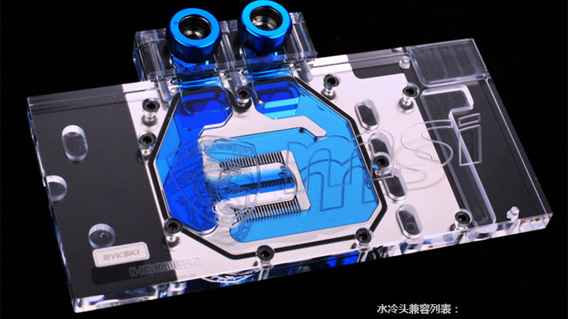 Bykski N-MS1060WD-X MSI GTX1060 strong wind full cover Graphics card water cooling block