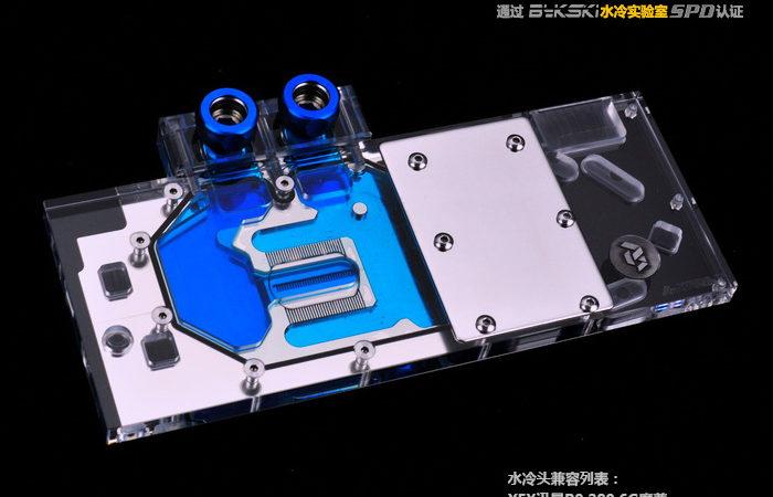 Bykski A-XF28-X XFX R9 280 6G Devil full cover Graphics card water cooling block