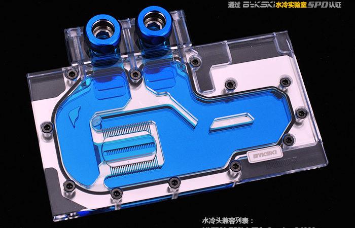 Bykski N-Q4000-X NVIDIA Q4000 spray full cover Graphics card water cooling block