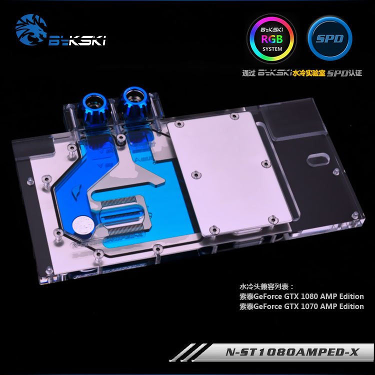 Bykski N-ST1080AMPED-X full coverage Graphics Card Water Cooling for Zotac  GTX 1080 1070 AMP