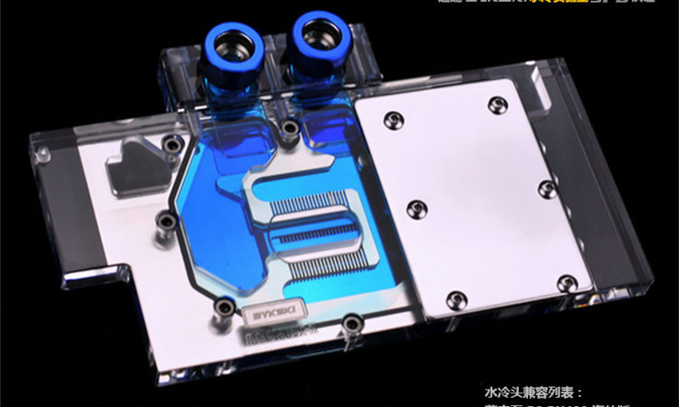 Bykski Sapphire R9 480 R9 470 Overseas Edition full coverage graphics card water cooling block. A-SP48OVA-X