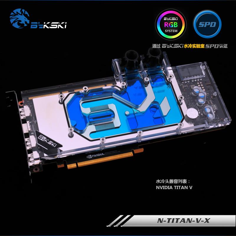 Bykski N-TITAN-V   public version NVIDIA TITAN V full cover Graphics card  water cooling block