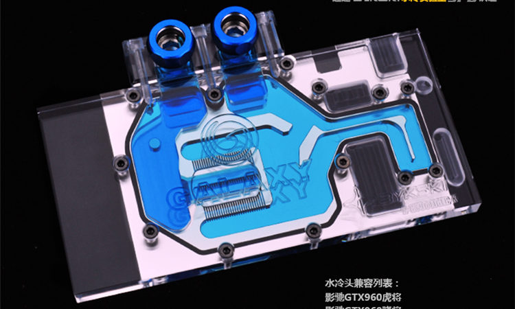 Bykski N-GY96TIGER-X .Galaxy GTX960 Tiger General full cover Graphics card water cooling block