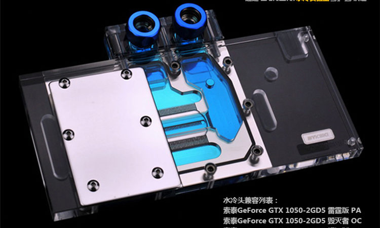 Bykski N-ST1050DES-X .ZOTAI GTX1050 GTX1050TI full cover Graphics card water cooling block